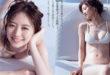 Rina Aizawa: 24 Latest And Hottest Photos
