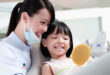 Enhance Your Oral Hygiene and visit your children dentist regularly