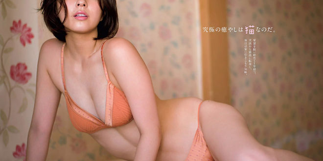 Yurina Yanagi: 30 Hottest Photos On The Internet